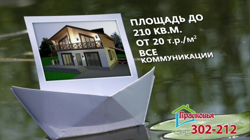 Прасковья-15с.mp4