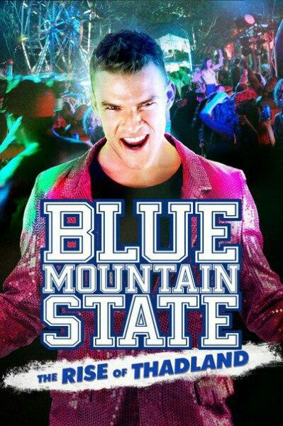 Штат Блу Маунтин: Восстание Тадлэнда (2016)