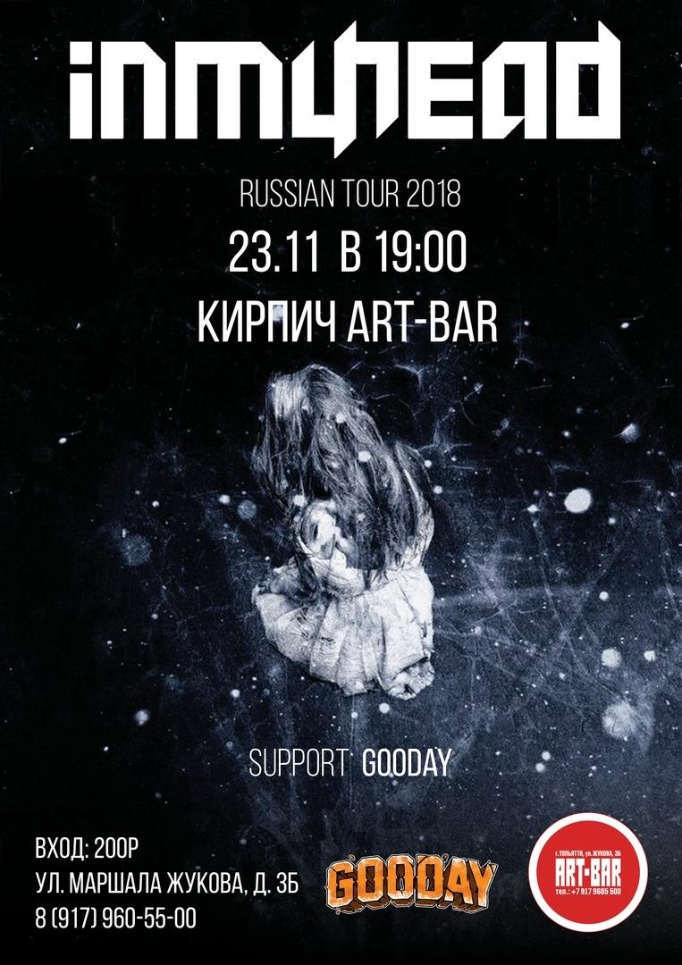 "Афиша Тольятти INMYHEAD / ""КИРПИЧ"" ТОЛЬЯТТИ / 23 НОЯБРЯ"
