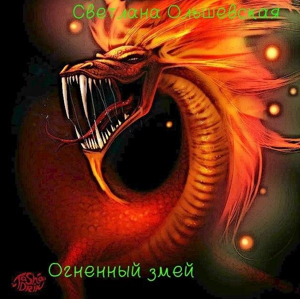 https://pp.vk.me/c320424/v320424689/7b3f/gTRYL12QoXc.jpg