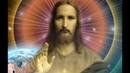 Мастер Иисус / Прекрасный Божественный трон / 16 сентября 2018 года