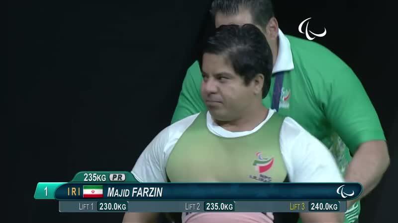 FARZIN Majid (Мажид Фарзин) жим 240 Rio 2016