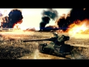 Трансляция  World of Tanks