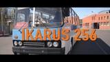 IKARUS 256 Мечта Детства Обзор, Ретро Тест-драйв, История Создания Pro Автомобили CCCР