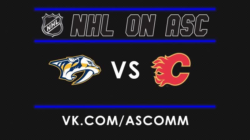NHL Predators VS Flames