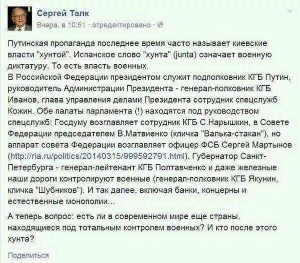 Госводхоз опроверг информацию о том, что Крыму перекрыли воду: марионетки Кремля осуществляют несанкционированный забор воды - Цензор.НЕТ 6617