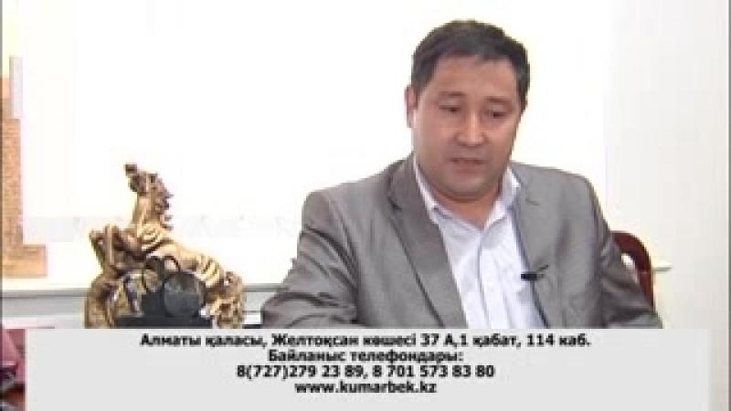 Халык шипагери, биоэнергетик Кумарбек Думанулы_low.mp4