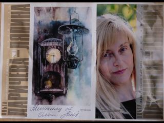 Выставка Ольги Ларичевой-Ляпиной_Средний