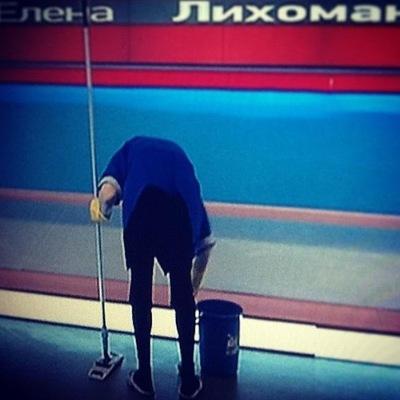Елена Лихоманова, 13 ноября 1975, Кронштадт, id81984599