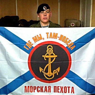 Александр Фомин, 20 января , Самара, id153368765