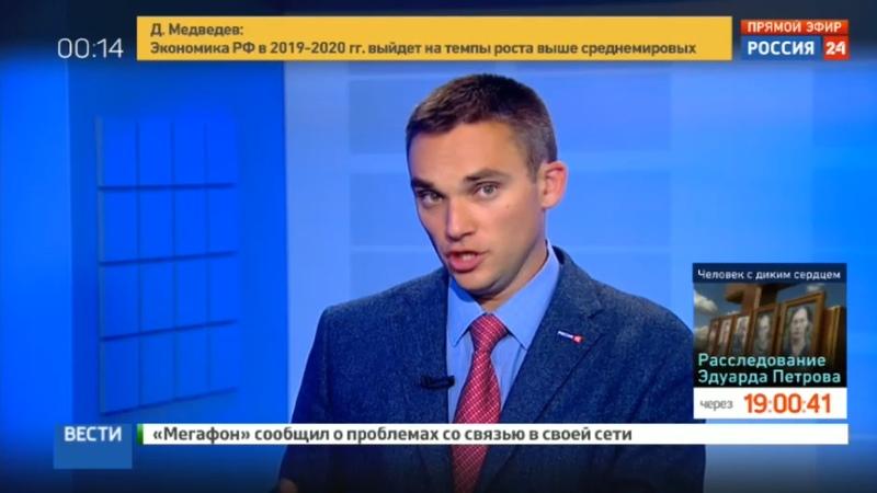 Новости на Россия 24 • Ненастье накрыло несколько штатов в Америке