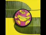 The Body Shop — лимитированная серия для тела «Банан»