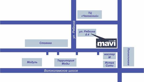 (адрес и схема проезда) | Mavi
