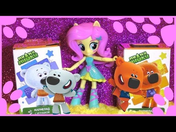Куклы Пупсики получают Сюрпризы МИМИМИШКИ на Новый год 2019 от Волшебной Пони Игрушки МИМИШКИ