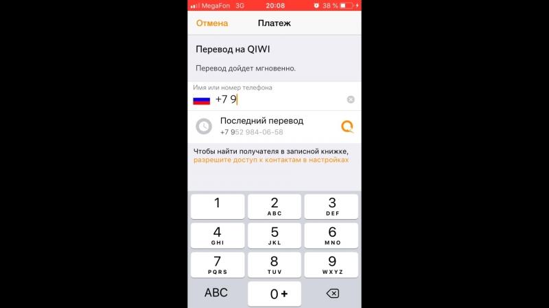 Выплата клиенту Olimp Bet на видео c iPhone