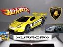 Машинки Хот Вилс Hot Wheels Lamborghini Huracan HW Speed Graphics 10/10