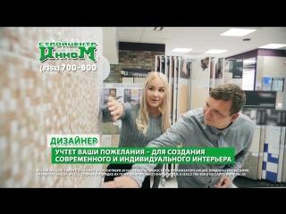 Ремонт за 100 тысяч рублей от ИНКОМ