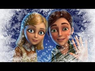 Рекомендую посмотреть онлайн мультфильм Снежная королева на tvzavr.ru