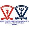 WFF-WBBF BELARUS