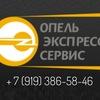 Автосервис на Фигурной г. Екатеринбург