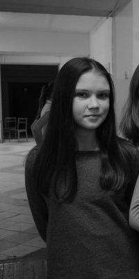 Марина Фёдорова, 4 октября 1997, Балезино, id140894179