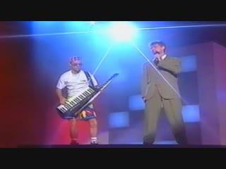 Pet Shop Boys - Domino Dancing (Jonny Albrecht Remix)