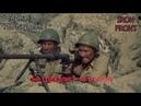 Арма 3 7th bayonet. IRON FRONT.они сражались за родину