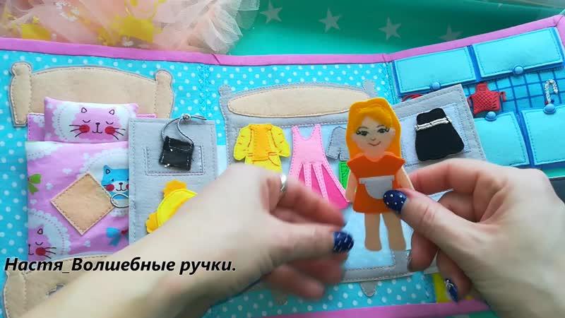 Кукольный домик для маленькой принцессы volshebnyerushki