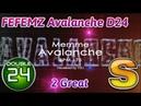 아발란치 Avalanche D24 2Great S