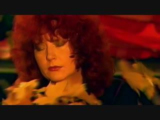 Алла Пугачёва - Осень ( 1984 )