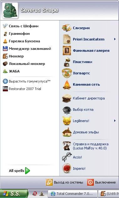 http://cs315130.userapi.com/v315130268/d91/ee1sJs7eyLY.jpg