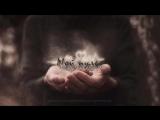 ПРЕМЬЕРА ПЕСНИ! Sasha Mad ft. KSENIA - Мой пульс (Аудио) Саша Лукач