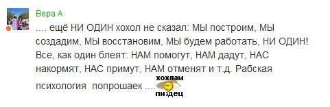 Долги Украины можно переложить на ее грабителей, - The Guardian - Цензор.НЕТ 2828