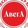 Выставки-Ярмарки АвегА в Казани