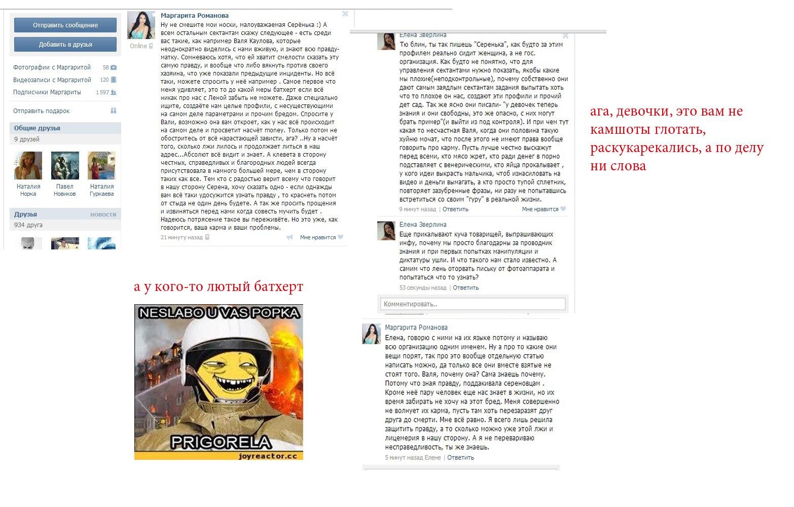 Новости по киренскому району