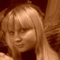 Ольга Гладова