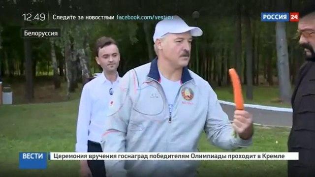 Новости на «Россия 24» • Стивен Сигал приехал к Лукашенко на морковку и нашел корни в Белоруссии