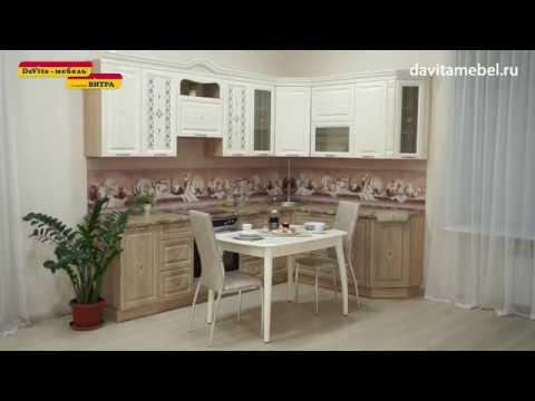 Обзор кухни Шарлотта от DaVita мебель