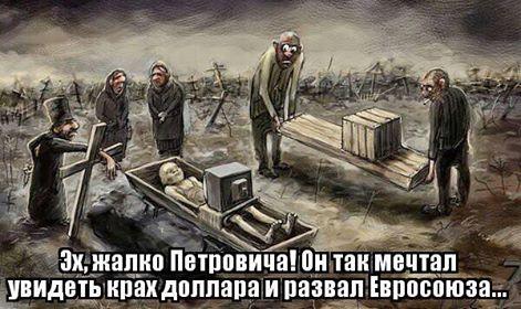 Посольство РФ в Сирии обстреляли из минометов - Цензор.НЕТ 2689
