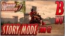 Story Mode ◄ Dynasty Warriors 7 ► Wu Глава 23: Sun Ce