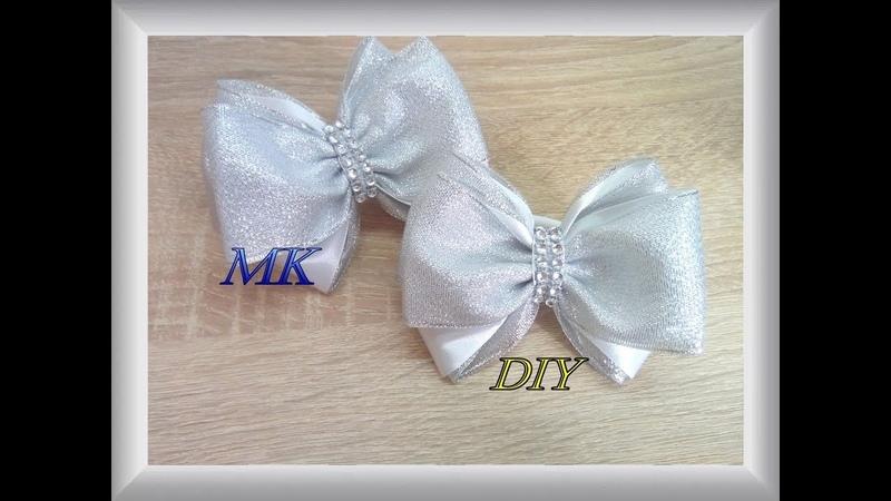 Бантики из атласной ленты и парчи. Канзаши МК Bows made of satin ribbon and brocade. DIY Kanzashi
