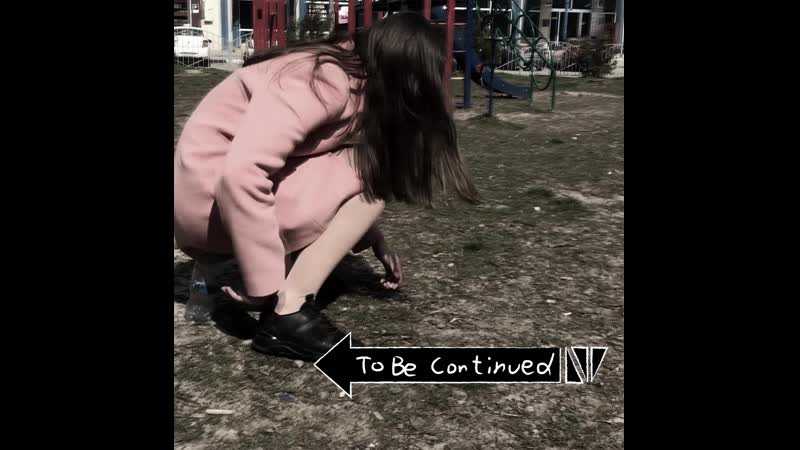 To be continued love story...