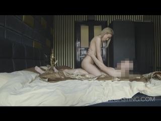 Эскорт кастинг [русское домашнее любительское pornhub порно сиськи минет секс трах мастурбация оргазм czech casting fake wtfpass