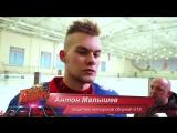 День открытых дверей у юниорской сборной России U18