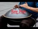 Ханг Драм Hang Drum или уличные музыканты.
