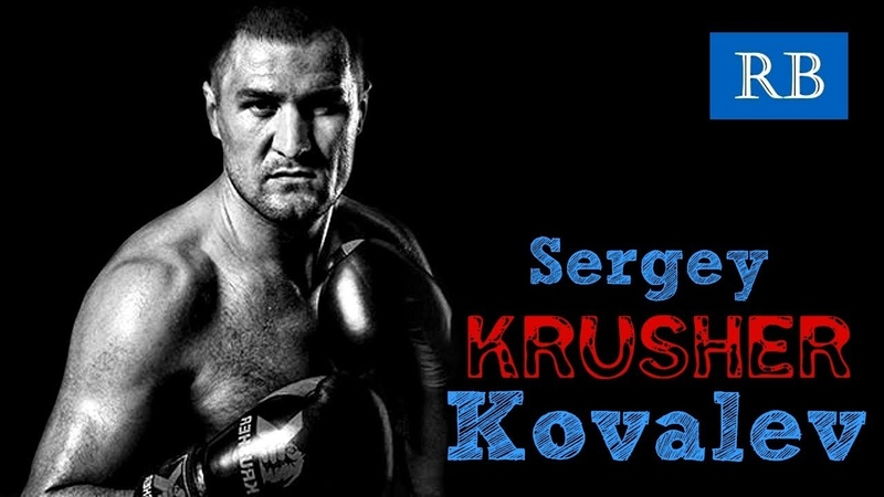 🔷 Training of the Russian athlete Sergey KRUSHER Kovalev