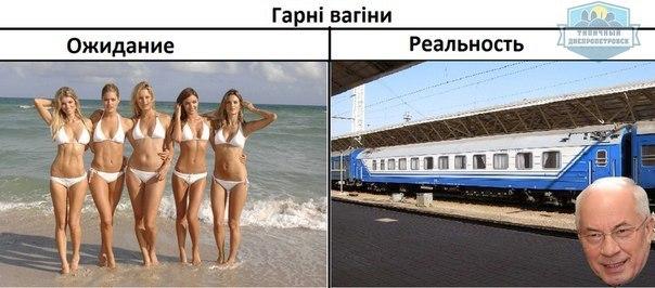 """Санкции ЕС против """"Семьи"""" Януковича продолжают действовать - Цензор.НЕТ 636"""