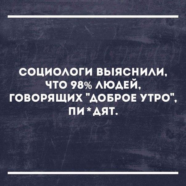Фото №456261988 со страницы Светланы Гайнутдиновой