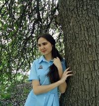 Римма Яхина