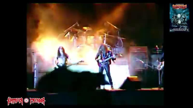 Korrozia Metalla - Lucifer 1990 Festival ZHeleznyy Marsh